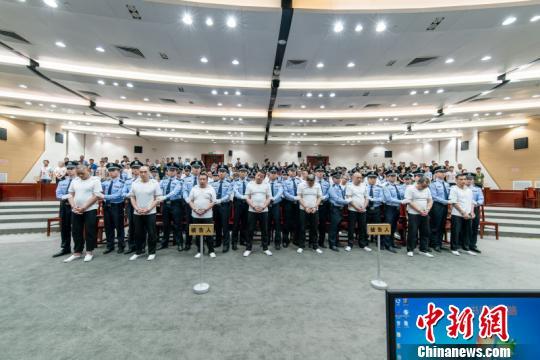 广东省目前为止被告人数最多的涉黑案件宣判