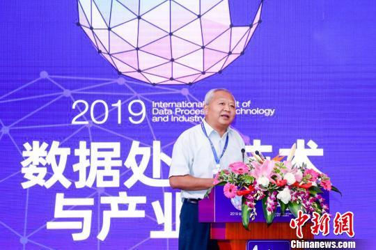 数据处理技术与产业峰会举行 专家吁完善数据处理产业链