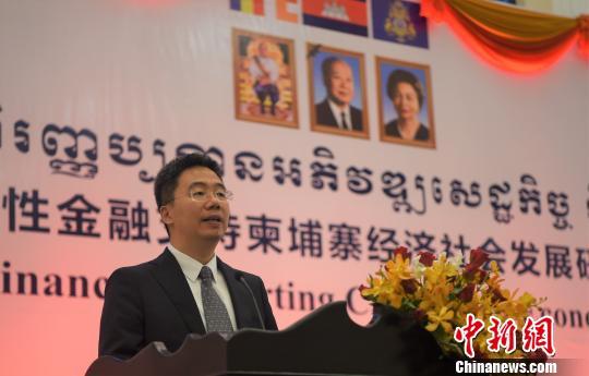 """中国国家开发银行在金边举行""""开发性金融支持柬埔寨经济社会配资平台发展研讨会"""""""