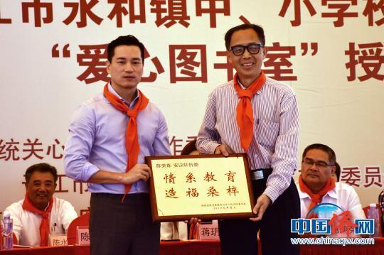 德晋慈善会主席陈荣炼先生(左)接受主办方授予的荣誉牌匾。 钟欣 摄