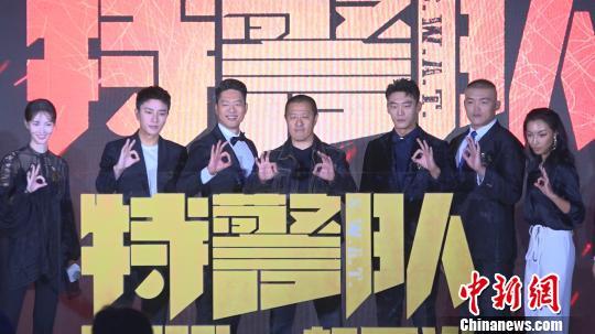 由导演丁晟所带来的《特警队》集结了凌潇肃、贾乃亮、金晨等实力派演员。 康玉湛 摄