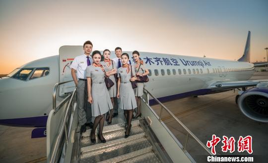 乌鲁木齐航空将于7月开炒股配资通乌鲁木齐-喀纳斯-西安航线