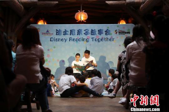 """""""迪士尼亲子故事会""""在上海迪士尼乐园举行。 张亨伟 摄"""