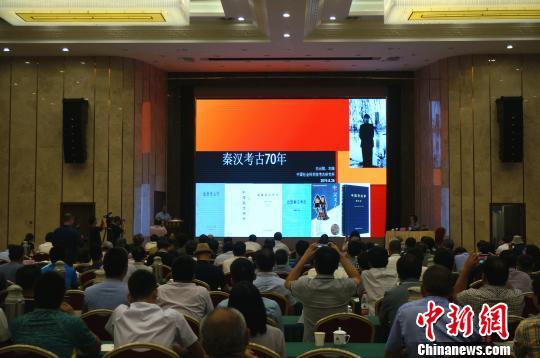 专家对新中国成立70年来秦汉考古历程进行回顾。 韩章云 摄