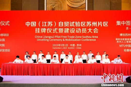 安德睿(前排右四)代表博世进行新项目的签约。 陈雨禾 摄