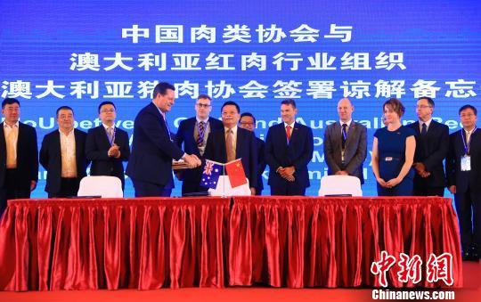 中国肉类协会会长:中澳两国的红肉贸易将会更密切