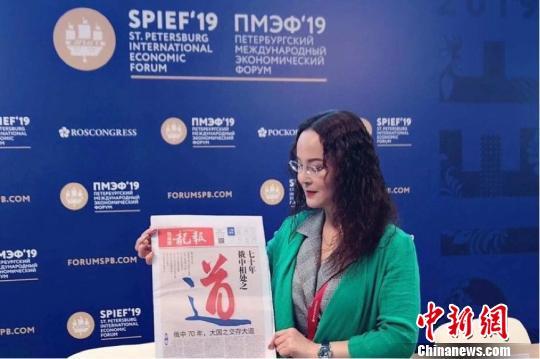 中国侨网《俄罗斯龙报》社长李双杰。