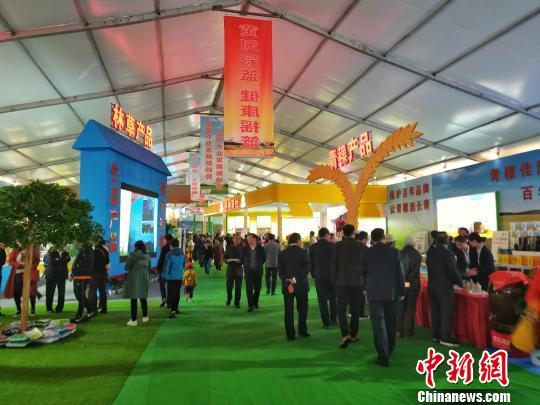 图青海(河湟)第四届农产物展交会的┞饭馆。 鲁阳 摄