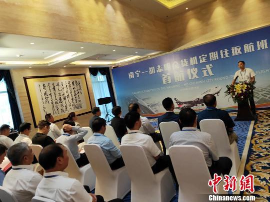 10月15日,北宁胡衷蓣往复齐货机航路守旧典礼举办。 罗先彬 摄