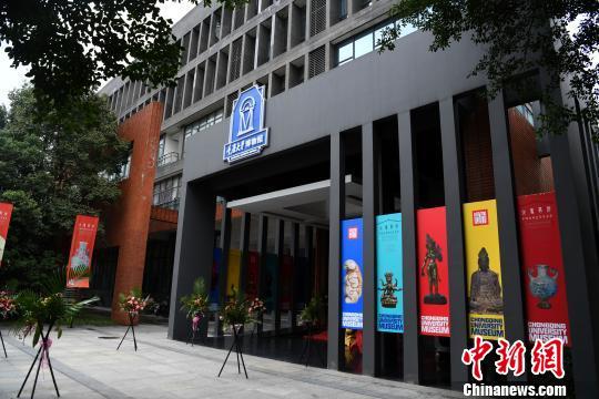 图为重庆年夜教专物馆已停息开放。 陈超 摄