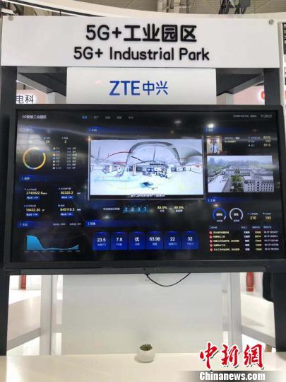 """正在南京江宁滨江建设的""""5G+工业园区""""概览。 朱晓颖 摄"""
