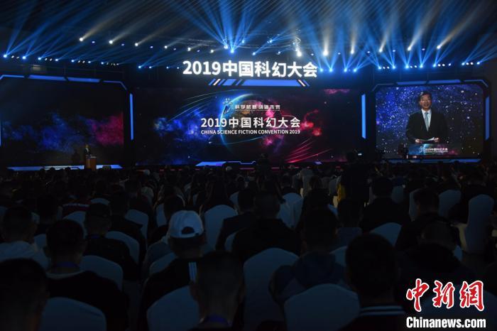 中国科幻产业2018年高速增长总产值超456亿同比增逾3倍