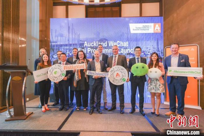 奥克兰旅游发展局为提升中国游客体验携手微信发布小程序