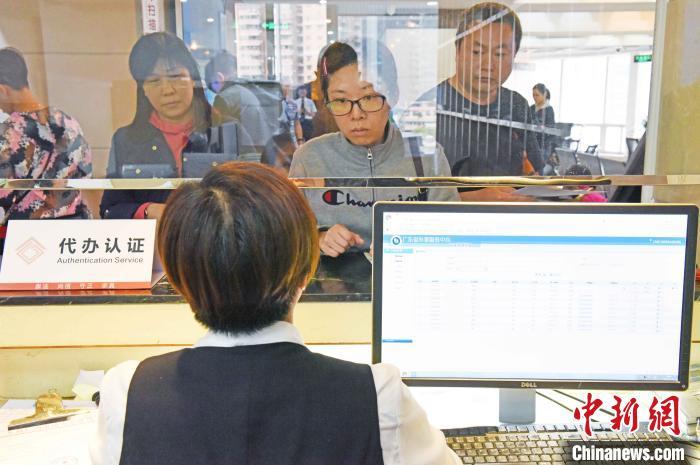"""广州市南方公证处的办证大厅新设立的""""代办认证""""窗口有不少的市民在咨询代办事宜。 刘洪群 摄"""