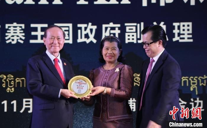 图为柬埔寨副首相孟森安获担任大会理事会荣誉主席。主办方提供