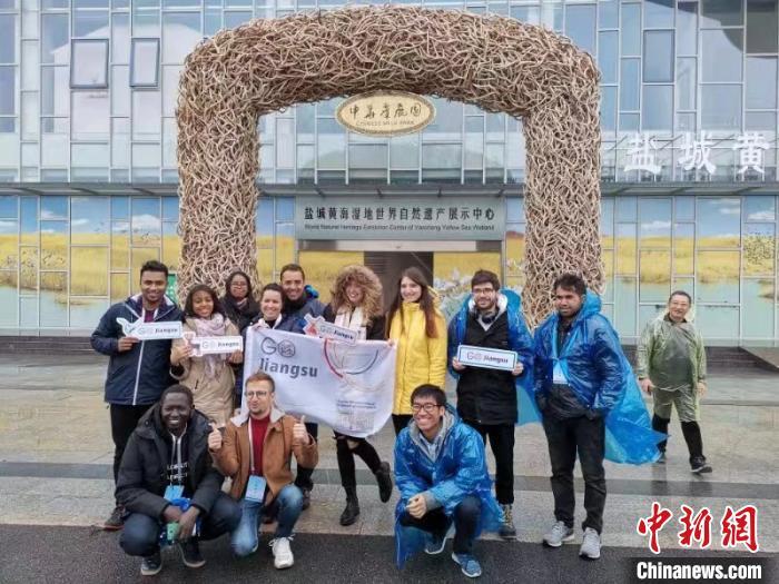 """""""GoJiangsu""""海外社交媒体外籍粉丝采风活动走进盐城。 谷华 摄"""