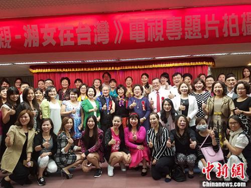 图为《湘女在台湾》纪录片台北筹备工作会现场。 <a target='_blank' href='http://www.chinanews.com/'>中新社</a>记者 刘双双 摄