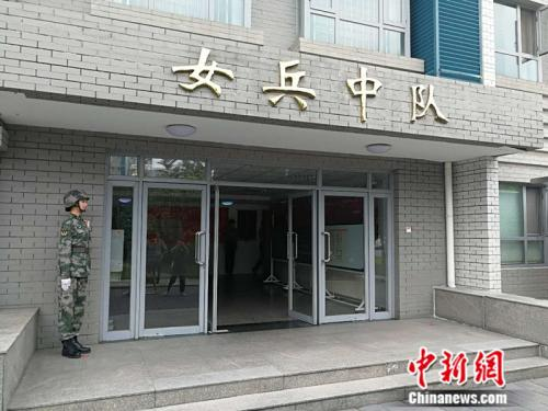 女兵中队楼外 中新网记者 张尼 摄