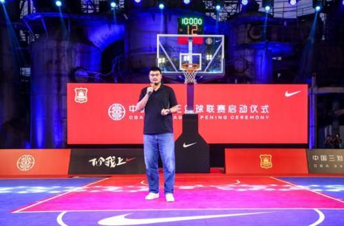 中国篮协主席姚明出席联赛启动仪式并发表讲话。 主办方供图