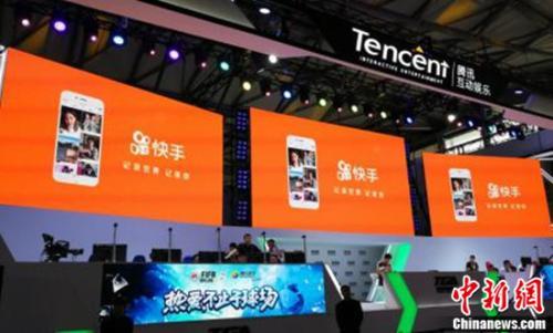快手玩转ChinaJoy 携手腾讯互娱共享泛娱乐