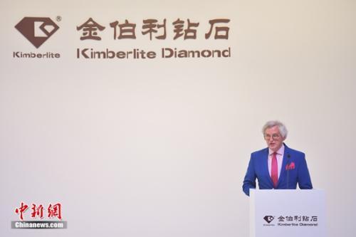 比利时钻石高阶层议会总裁Michel Janssens 先生致辞