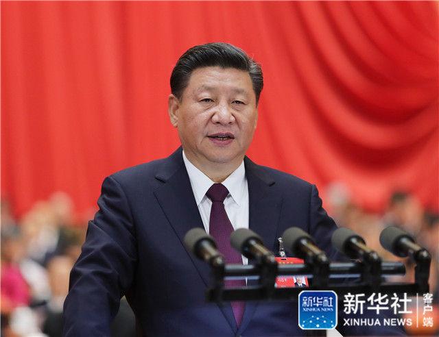 ↑2017年10月18日,习近平在中国共产党第十九次全国代表大会上作报告。新华社记者 鞠鹏 摄
