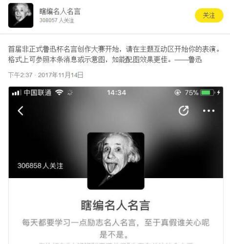 某资讯app截图