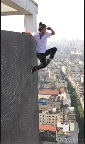 吴咏宁生前发布的最后一段视频截图。