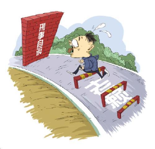 图片来源:法制日报 漫画/高岳