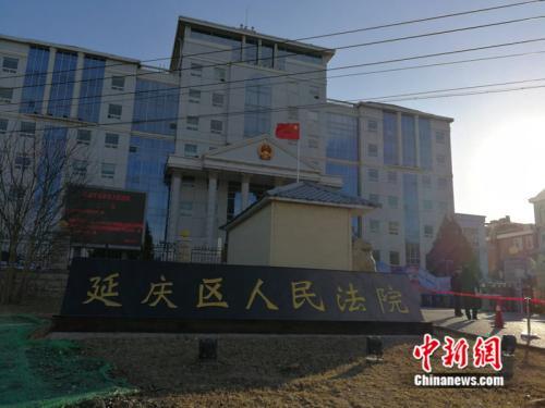 19日,北京八达岭野生动物世界老虎伤人案在延庆区法院正式开庭审理。 /p中新网记者 张尼 摄
