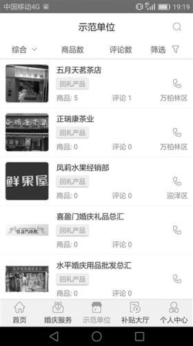 太阳城申博官网手机版 3