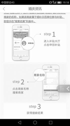 太阳城申博官网手机版 1