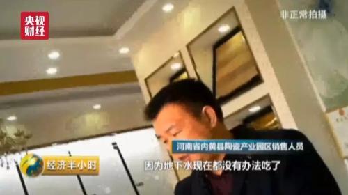 """河南产值百亿""""污染园区""""曝光:村民收钱不愿反映问题僵尸秋水txt"""
