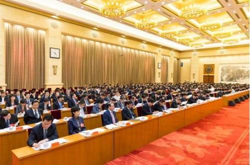 (中央统战工作会议2019-07-23至20日在北京召开。)