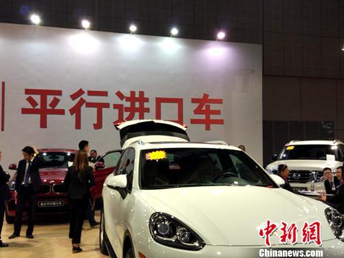 中国将相当幅度降低汽车进口关税