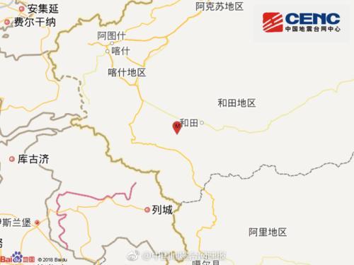 新疆和田地区皮山县发生3.1级地震 震源深度18千米