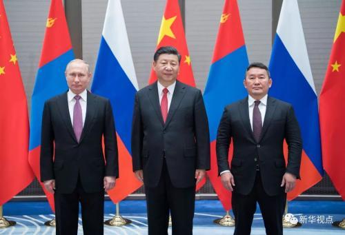 习近平同俄罗斯总统普京、蒙古国总统巴特图勒嘎举行中俄蒙三国元首第四次会晤