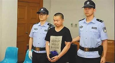 5月29日,男子诱骗31名女童拍裸照一审被判11年。图/南京市玄武区法院