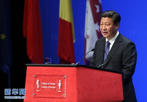 资料图:2014年4月1日,中国国家主席习近平在比利时布鲁日欧洲学院发表重要演讲。新华社记者 庞兴雷 摄