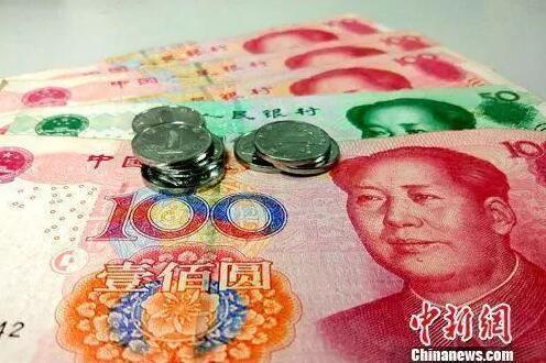此次公积金贷款还调整了月还款额。资料图:人民币。<a target='_blank' href='http://www.chinanews.com/' >中新网</a>记者 李金磊 摄