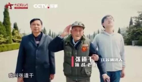 图片来源:中国军视网视频截图