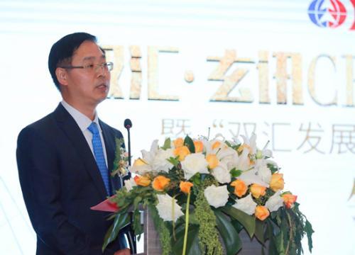 双汇发展常务副总裁刘松涛致辞