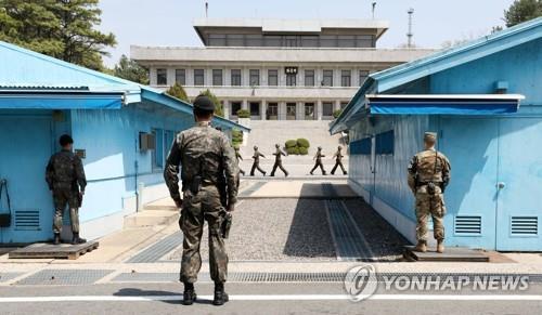 资料图片:位于韩朝边境板门店的