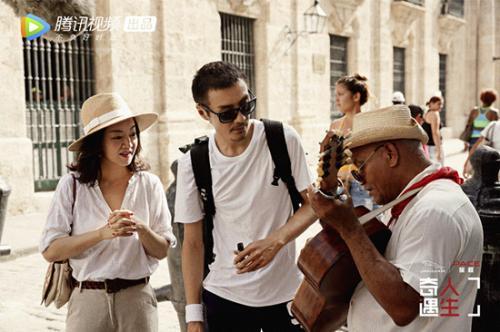 古巴街头音乐 主办方供图