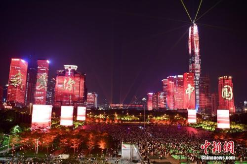 """资料图:主题为""""辉煌新时代""""的深圳中心区灯光表演。中新社记者 陈文 摄"""