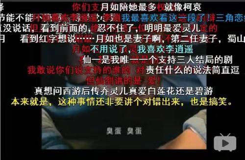 来源:视频截图