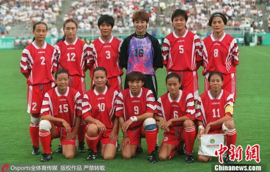 原料图:中国女足相符影。 图片来源:Osports通盘育图片社
