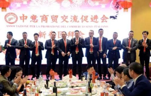 中意商贸交流促进会会长团向嘉宾祝贺新年。图片来源:欧联网
