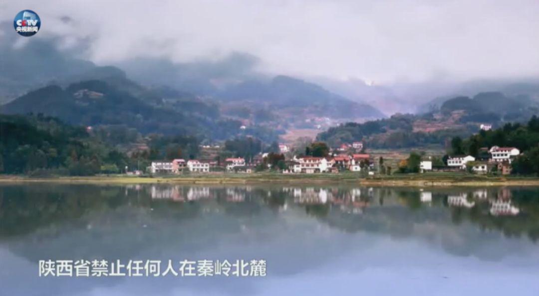 秦岭别墅调查:总书记六次批示此事 背后究竟有哪些隐情