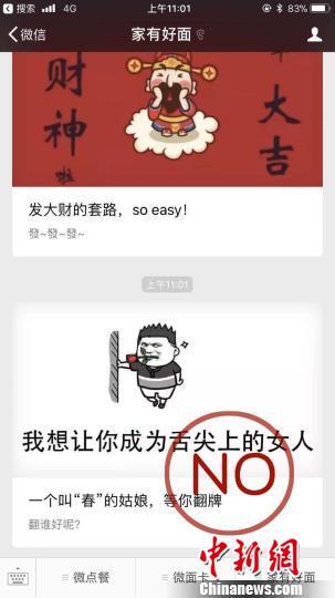 上海市曝光12件互联网违法广告规范案例